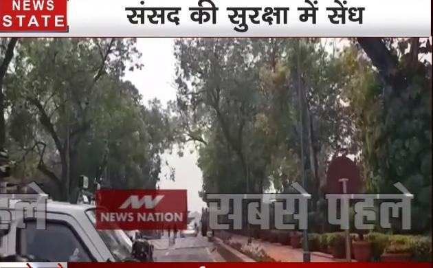 संसद की सुरक्षा में सेंध, सुरक्षा गेट से टकराई कार