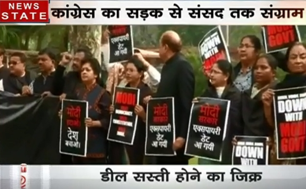 राफेल डील पर वार-पलटवार जारी , कांग्रेस का सड़क से लेकर संसद तक हंगामा