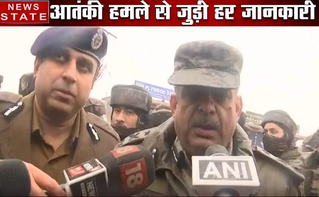 CRPF के आईजी जुल्फिकार हसन- कश्मीर पुलिस ने जांच शुरू कर दी है