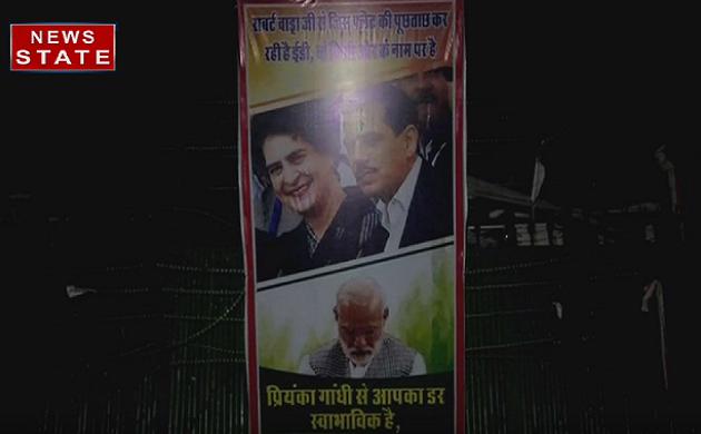 कांग्रेस पार्टी ने रॉबर्ट वाड्रा के समर्थन में लगाए पोस्ट,ईडी के साथ PM पर निशाना