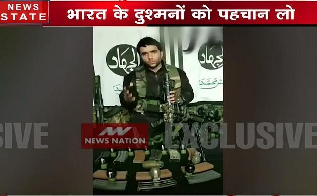 आतंकी आदिल अहमद दार ने दिया है आंतकी हमले को अंजाम, देखें वीडियो