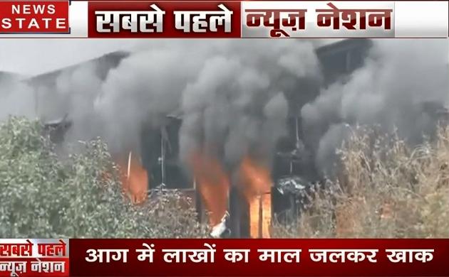 नरायणा की ग्रीटिंग कार्ड फैक्ट्री में लगी आग, लाखों का माल जलकर हुआ राख