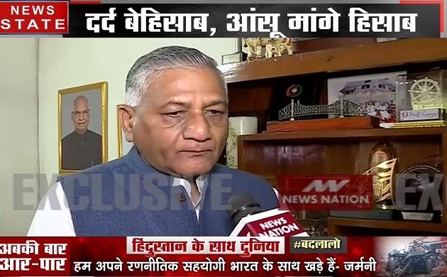 हमले का जवाब जरूर दिया जाएगा- विदेश मंत्री जनरल वीके सिंह