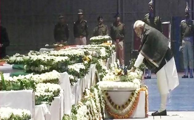 पीएम मोदी ने दी 40 शहीदों को श्रद्धांजलि