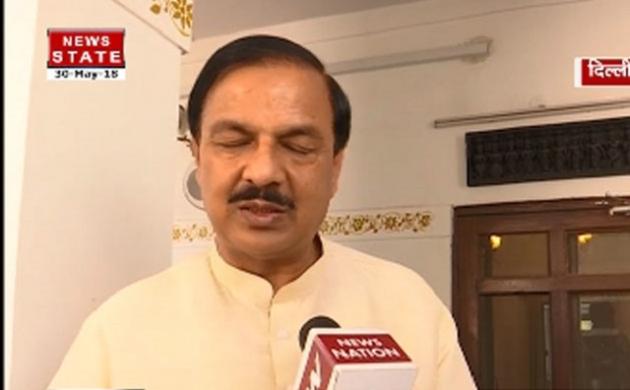 PulwamaAttack: मंत्री महेश शर्मा का बयान , कहा जिन्होंने यह हमला किया है उन्हें कई गुना ज्यादा कीमत चुकानी पड़ेगी