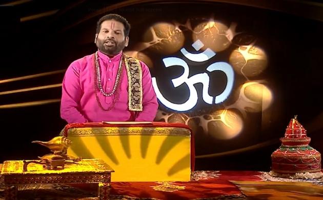 Luck Guru: जानिए कैसा रहेगा आपका आज का दिन, देखिए VIDEO