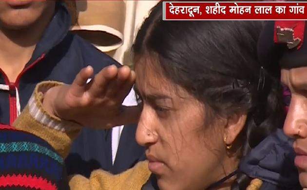 Pulwama Attack: शहीद जवान मोहन लाल की बहादुर बेटी ने कुछ इस तरह दी पिता को आखिरी विदाई देखिए VIDEO