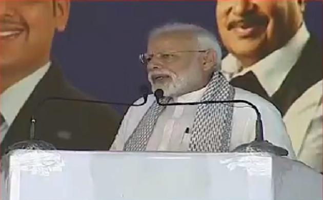 महाराष्ट्र: PM मोदी का पाक को अल्टीमेटम, आज फिर दिए बड़े संकेत
