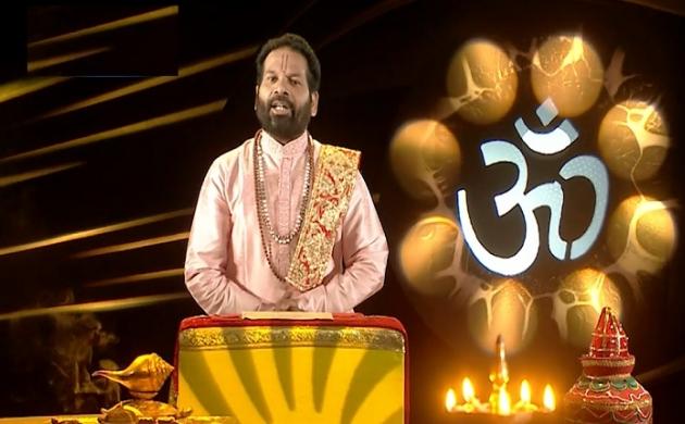 Luck Guru: जानिए कैसा रहेगा आपका आज का दिन, देखें VIDEO