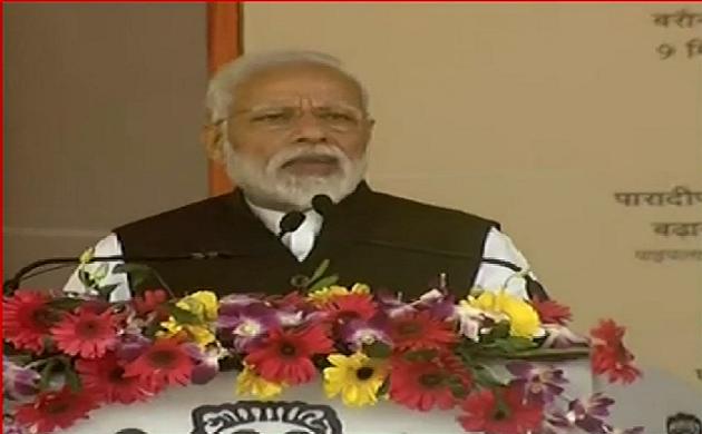 बरौनी में बोले PM नरेंद्र मोदी: जो आग आपके दिल में है वो मेरे दिल में भी है