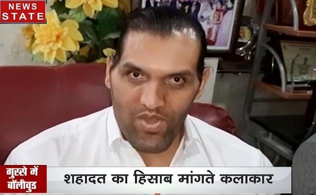 Pulwama Attack: ग्रेट खली ने मांगा पुलवामा का बदला, कहा धमाके का जवाब धमाका ही हो