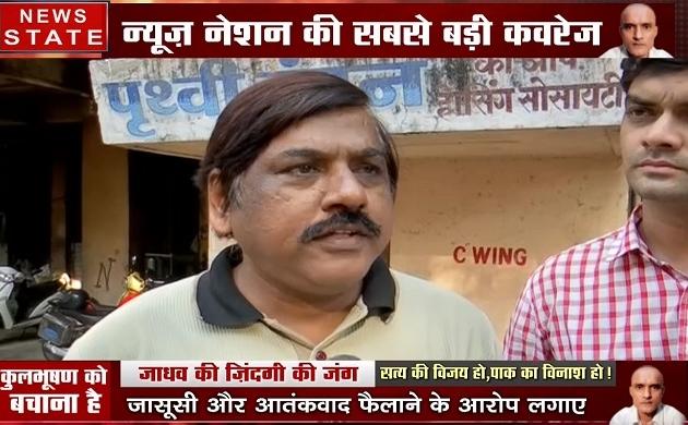 Kulbhushan Jadhav: अंतरराष्ट्रीय कोर्ट में सोमवार से शुरू होगी कुलभूषण जाधव की सजा मामले पर सुनवाई