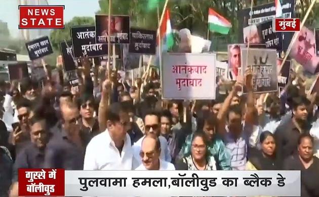 Pulwama Attack: बॉलीवुड में मनाया गया ब्लैक डे, फिल्म सिटी में रोका गया काम