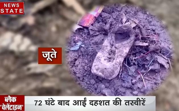 Pulwama Attack: तीन दिन बाद सामने आई दशहत की तस्वीरें, शहीदों की निशानियों को देखकर हो जाएंगी आपकी आंखें नम
