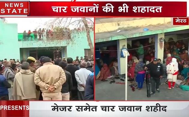Pulwama Attack: मेरठ पहुंचेगा शहीद जवान अजय कुमार का पार्थिव शरीर, दी जाएगी अंतिम विदाई