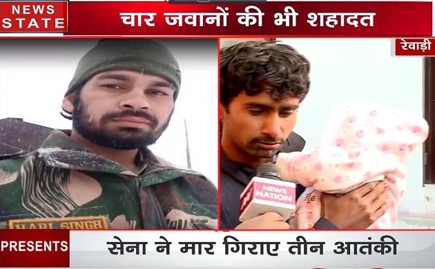 Pulwama Attack: रेवाड़ी पहुंचेगा शहीद हरी सिंह का पार्थिव शरीर, पूरा गांव गमगीन