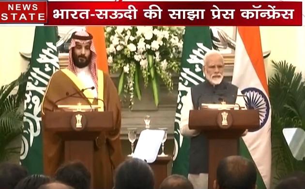 भारत और सऊदी की साझा प्रेस कॉन्फ्रेंस, देखें वीडियो