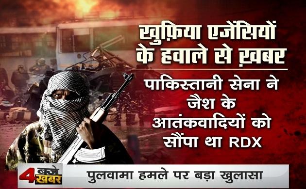 4 बजे 4 खबर: पुलवामा आतंकी हमले पर NIA ने दर्ज की FIR