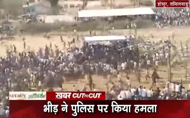 Khabar Cut2Cut: जलीकट्टू का खेल रोकने पर हंगमा, देखिए देश दुनिया की सभी बड़ी खबरें 15 मिनट में