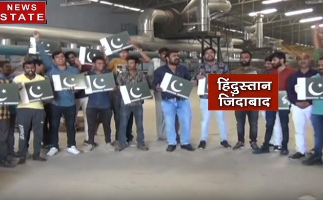 Pulwama attack: पाकिस्तान के खिलाफ गुस्सा, शौचालयों के लिए बनाए गए पाकिस्तान मुर्दाबाद के टाइल्स