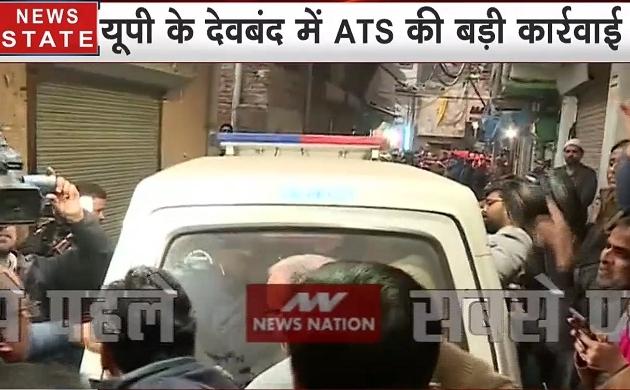 Pulwama attack: ATS की कार्रवाई, 10 छात्रों को लिया गया हिरासत में