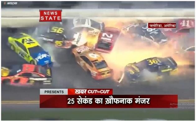 Khabar Cut2Cut: रेस के दौरान हुआ हादसा, देखिए देश दुनिया की सभी बड़ी खबरें 15 मिनट में