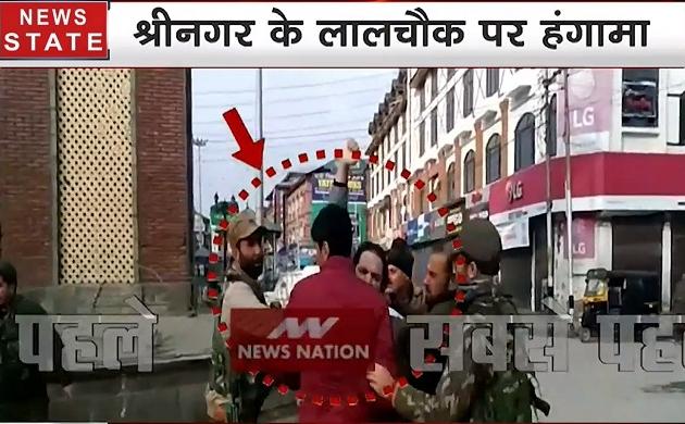 Pulwama attack: श्रीनगर के लाल चौक पर अकाली दल के कार्यकर्ता ने लगाए 'भारत माता की जय' के नारे