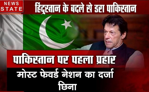 Pulwama attack:अपनी बर्बादी के डर से कांप रहा है पाकिस्तान