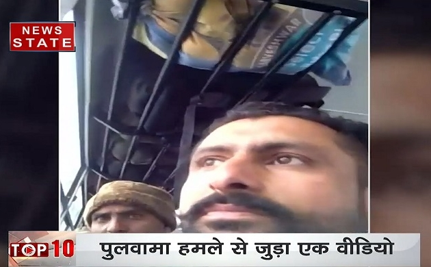 Pulwama attack: पुलवामा हमले से पहले शहीद जवान ने पत्नी को भेजा था यह वीडियो