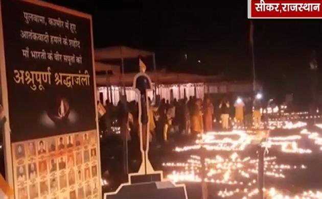 Rajasthan:पुलवामा शहीदों को श्रद्धांजलि,21 हजार दीए जलाए गए