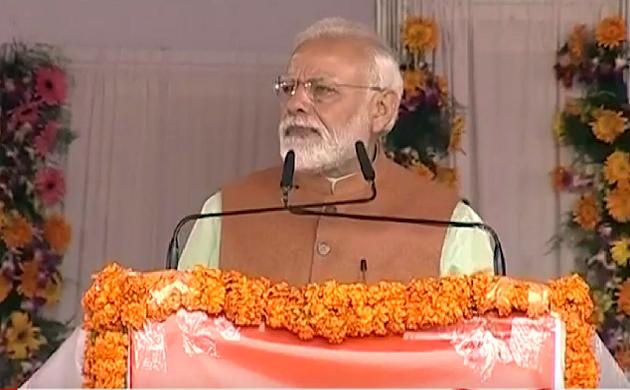 गोरखपुर से LIVE: किसानों के खाते में पैसे भेजने की योजना लांच करेंगे PM नरेंद्र मोदी