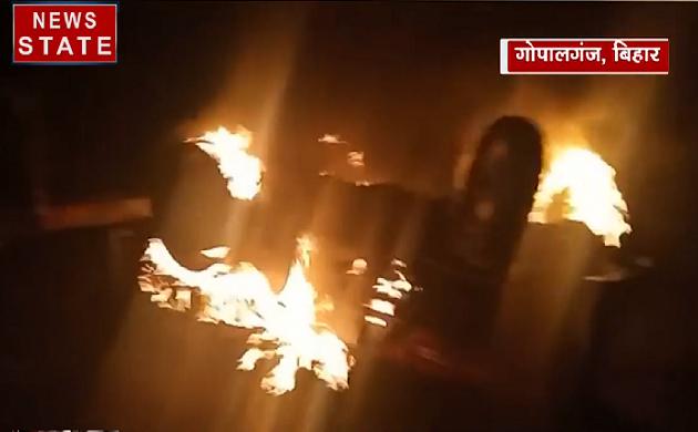 Bihar: एसयूवी-ट्रैक्टर की हुई थी टक्कर, जिंदा जलाया ट्रैक्टर चालक को