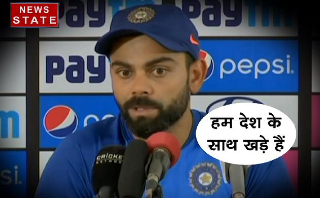 INDIA vs PAKISTAN :आतंकी देश को इंडियन कप्तान की विराट चेतावनी