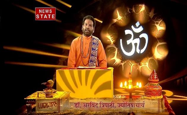 Luck Guru: जानें पंचाग का क्या है महत्व, शुभअशुभ के बीच के संकेत देखिए ये VIDEO