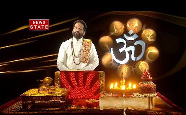 Luck Guru: जानें कैसे करें अपने सूर्य ग्रह को मजबूत, देखिए ये VIDEO