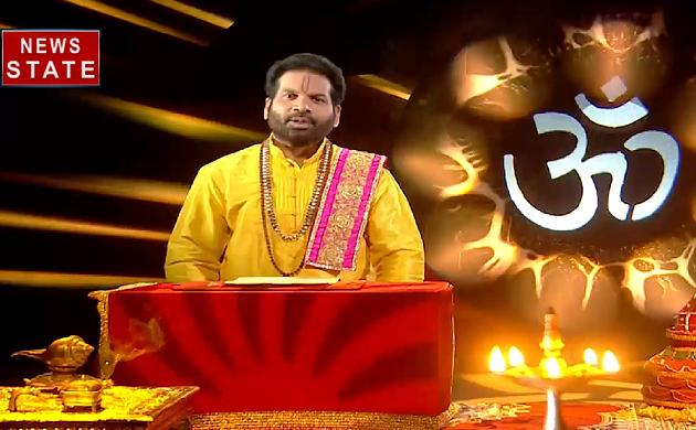 Luck Guru: आपका घर आपके लिए कितना शुभ है? और जानिए कैसा रहेगा आज का दिन देखिए VIDEO