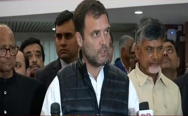 राहुल गांधी बोले, पीएम नरेंद्र मोदी ने नहीं की सर्वदलीय बैठक