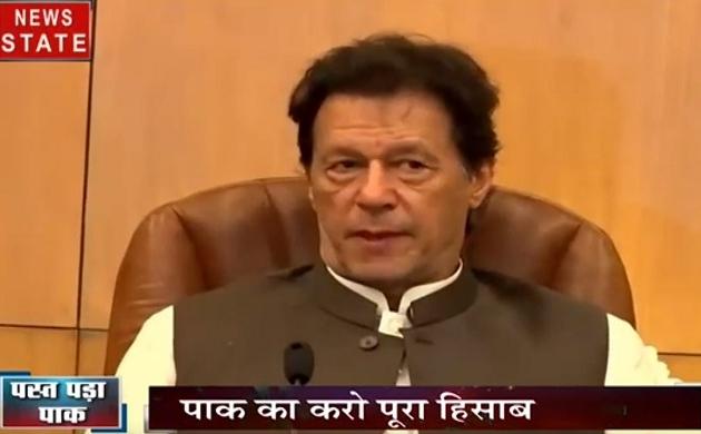 सबसे बड़ा मुद्दा: भारत से डरा पाकिस्तान, पीएम मोदी से बात करना चाहते हैं इमरान खान