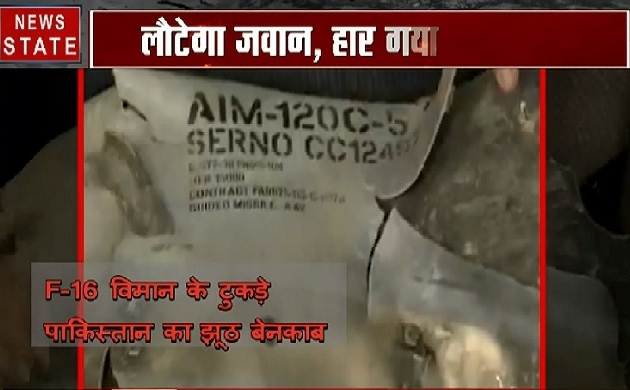POK से आई इन तस्वीरों ने पाकिस्तान के झूठ का किया पर्दाफाश, देखिए ये VIDEO
