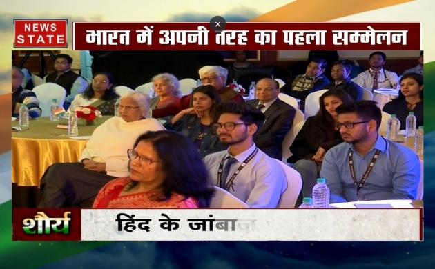 शौर्य सम्मेलन: क्या अब पाकिस्तान के लिए मुश्किल होगा भारत की तरफ आंख उठाना