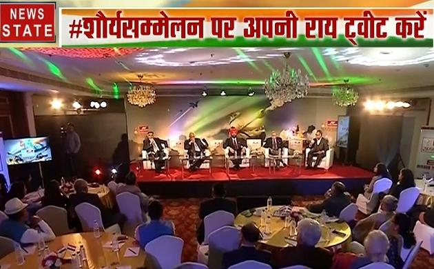 शौर्य सम्मेलन: पाकिस्तान में पल रहे आतंकवाद की कमर तोड़ना भारत की प्राथमिकता है। देखें VIDEO