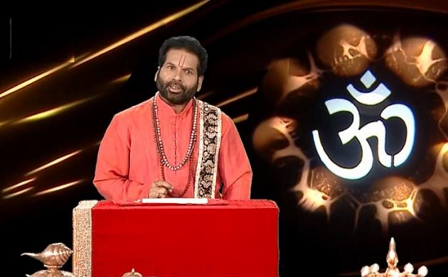Luck Guru: जानिए कैसा रहेगा आज आपका  दिन देखिए VIDEO