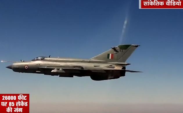 28000 फीट पर 85 सेकेंड की जंग: मिराज की धमक से कांप उठा दुश्मन