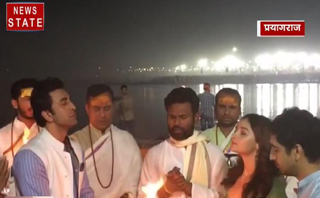 कुंभ में आलिया-रणबीर की फिल्म ब्रह्मास्त्र का लोगो लॉन्च