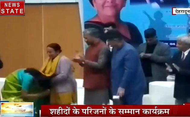 रक्षा मंत्री निर्मला सीतारमन का शहीदों को नमन