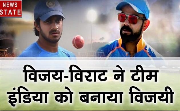 भारत ने ऑस्ट्रेलिया को हराकर बनाया अनोखा रिकॉर्ड, वनडे में दर्ज की 500वीं जीत
