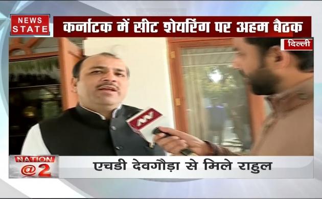 Lok Sabha Election : जेडीएस नेता दानिश अली का बयान, कहा राहुल गांधी का बड़ा दिल है