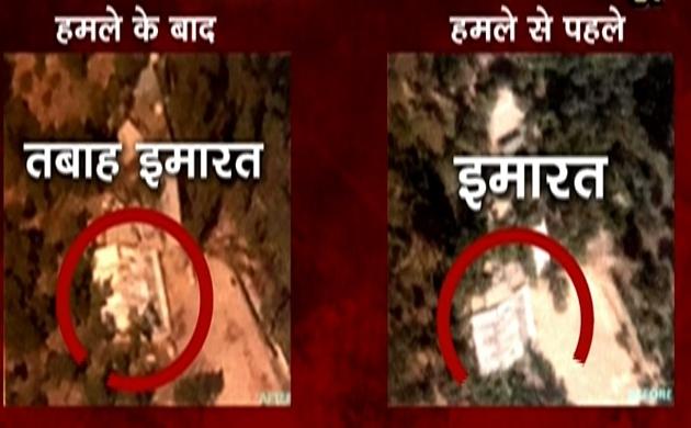 Air strike: पाकिस्तान पर हवाई हमले के सबूत, देखें वीडियो
