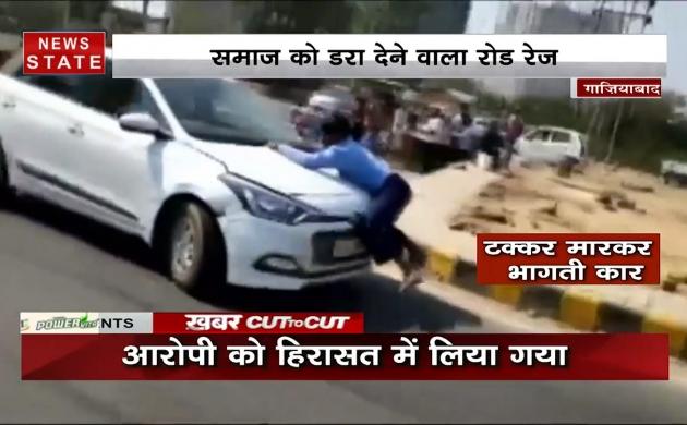 Khabar Cut2Cut: दौड़ती गाड़ी के बोनट पर लटका शख्स, देखें देश दुनिया की सभी बड़ी खबरें 20 मिनट में