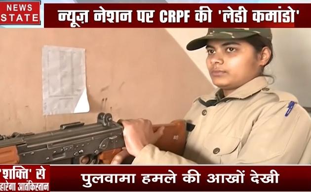 Pulwama attack: पुलवामा हमले की आंखों देखी , CRPF की लेडी कमांडो ने देखा था पूरा मंजर